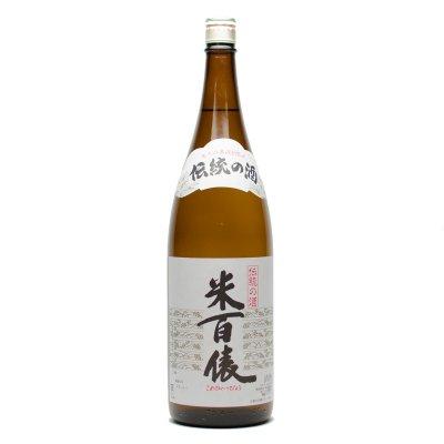 米百俵 伝統の酒(1.8L)