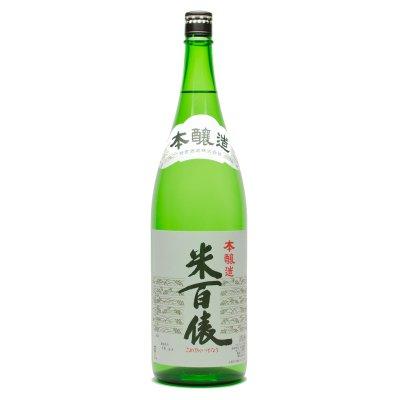 米百俵 本醸造酒(1.8L)