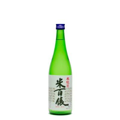 米百俵 本醸造酒(720ml)