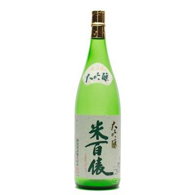 米百俵 大吟醸酒(1.8L)