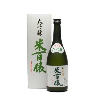 米百俵 大吟醸酒(720ml)