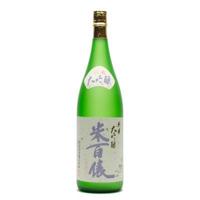 米百俵 純米大吟醸酒(1.8L)