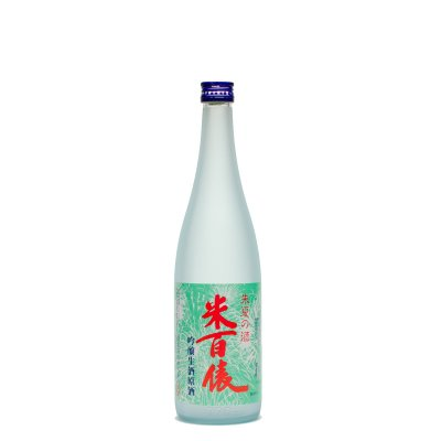 米百俵 朱夏の酒 吟醸生原酒