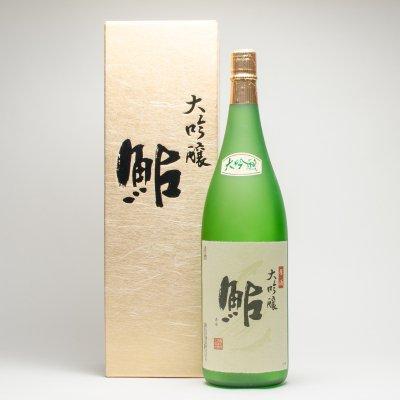 鮎正宗 特選大吟醸原酒(1.8L)