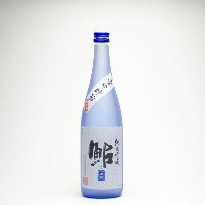 鮎 純米吟醸雪中貯蔵酒
