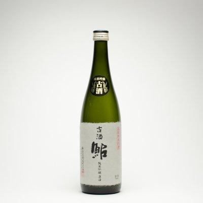 鮎正宗 純米古酒原酒720ml