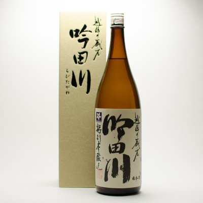 吟田川 特別本醸造酒(1.8L)