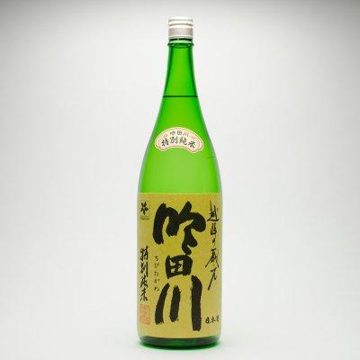 吟田川 特別純米酒(1.8L)
