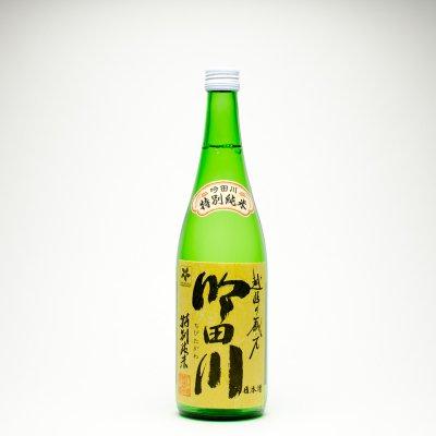 吟田川 特別純米酒(720ml)