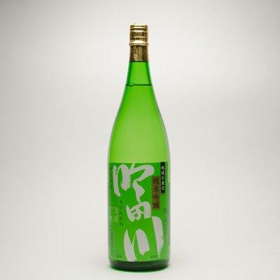 吟田川 純米吟醸酒(1.8L)