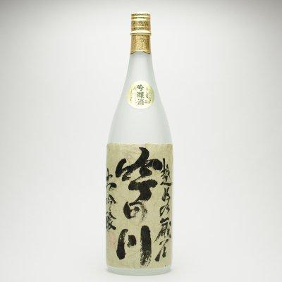吟田川 大吟醸酒(1.8L)