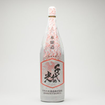 千代の光 本醸造酒(1.8L)