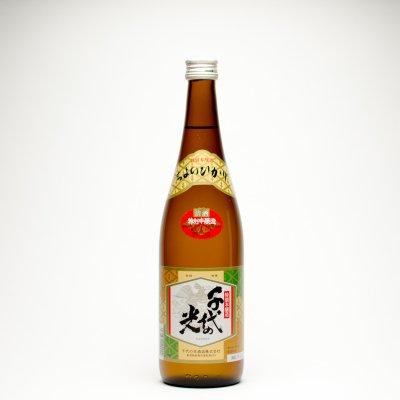 千代の光 特別本醸造酒(720ml)