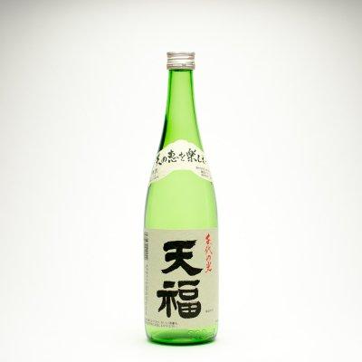 千代の光 天福 特別本醸造酒(720ml)
