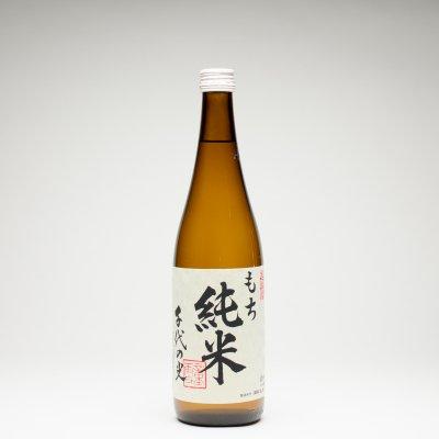 千代の光 もち純米(720ml)