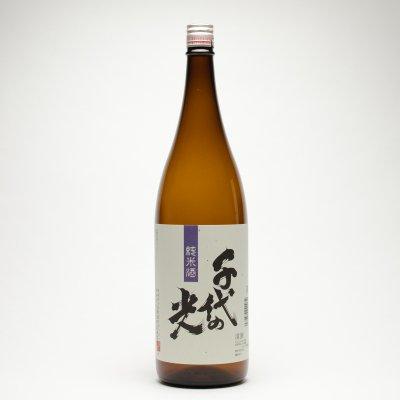 千代の光 純米酒(1.8L)