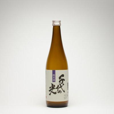千代の光 純米酒(720ml)