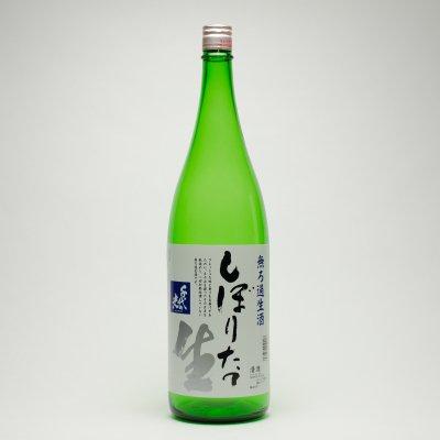 千代の光 しぼりたて生酒(1.8L)
