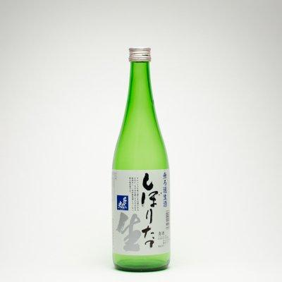 千代の光 しぼりたて生酒(720ml)