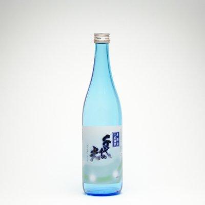 千代の光 本醸造生貯蔵酒(720ml)
