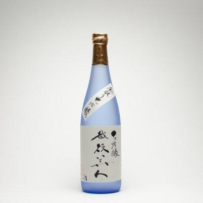 越後美人 大吟醸酒(720ml)