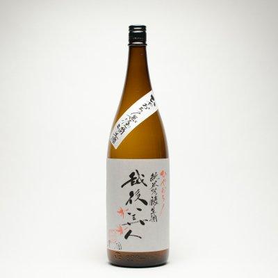 越後美人 純米吟醸 ひやおろし 生詰(1.8L)
