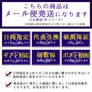 メール便 お米のお試し便 4合(600g)