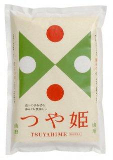30年産 特別栽培米 山形県産つや姫 5kg 送料無料