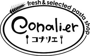 【公式】生パスタの製造&販売コナリエ〜conalier〜