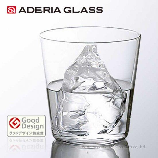 アデリア テネル タンブラー6 180ml 3客セット【正規品】 GT647SOx3