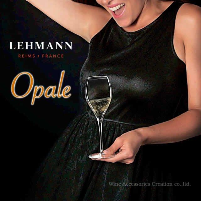 レーマン オパール シャンパン160 160ml 1脚  緩衝材包み ※ラッピング不可商品【正規品】GM208KC