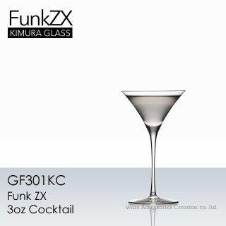 木村硝子店 ファンク ZX 3oz カクテル GF301KC