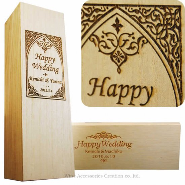 ワイン木箱レーザー焼印彫刻ネーム入れ デザインNo.WD03 納期約12〜14営業日 布張り1本用木箱込み