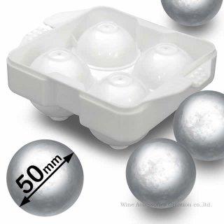 球状製氷器 まるまる氷 大 BS665WH