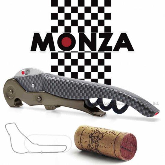 プルテックス プルパロット モンツァ MONZA ソムリエナイフ  SX500MZ