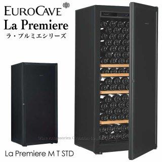 ユーロカーブ Premiere プルミエシリーズ 貯蔵棚+CS棚仕様 169本用 標準ドア 【正規品】 Premiere-M-T-STD (黒)