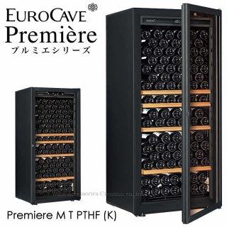 ユーロカーブ Premiere プルミエシリーズ 貯蔵棚+CS棚仕様 169本用 ガラス黒枠ドア 【正規品】 Premiere-M-T-PTHF (黒)