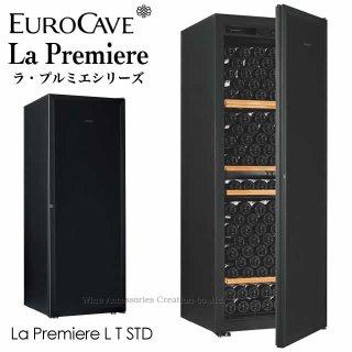 ユーロカーブ Premiere プルミエシリーズ 貯蔵棚+CS棚仕様 213本用 標準ドア 【正規品】 Premiere-L-T-STD (黒)