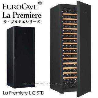 ユーロカーブ Premiere プルミエシリーズ CS棚仕様 182本用 標準ドア 【正規品】 Premiere-L-C-STD (黒)