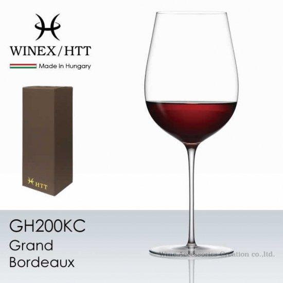 WINEX/HTT グランボルドー グラス 1脚【正規品】 GH200KC