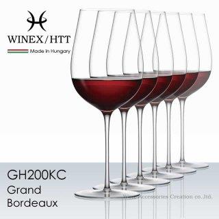 WINEX/HTT レッドワイン Plus(プラス)グラス 2脚セット【正規品】 GH202KCx2