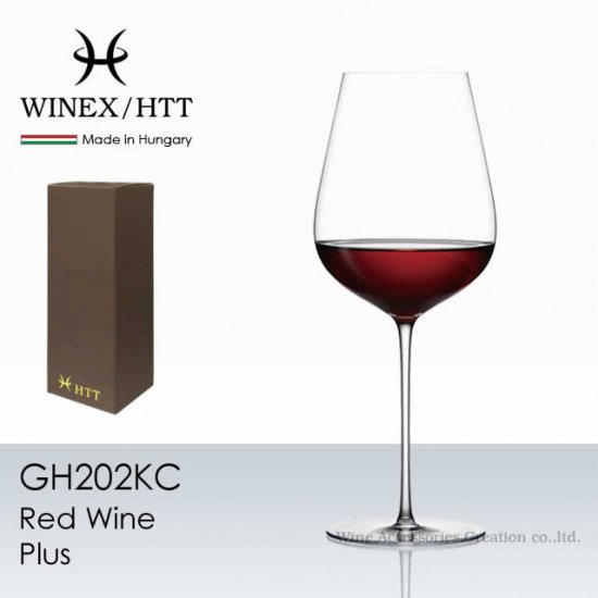 WINEX/HTT レッドワイン Plus(プラス)グラス 1脚【正規品】 GH202KC