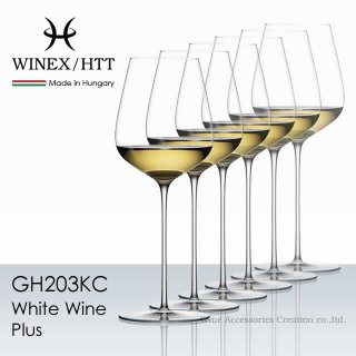 WINEX/HTT ホワイトワイン Plus(プラス)グラス 6脚セット【正規品】 GH203KCx6