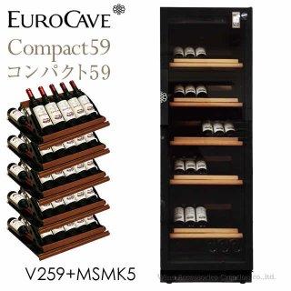 ユーロカーブ コンパクト59 ラベルディスプレイモデル 51本用 ガラスドア V259-PTHF+MSMK5