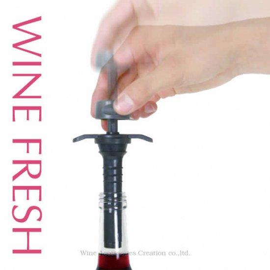ワインフレッシュ ワインレッド EJ700RE
