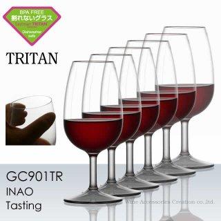 トライタン INAO テイスティンググラス トラベル4脚セット【正規品】  GC901AA