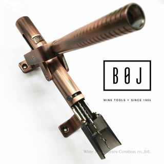 BOJ ウォールマウント 壁掛け用コルク抜き カパー(ブロンズ)【正規品】  CB408CP