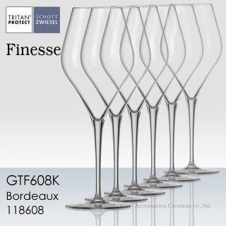 ショット・ツヴィーゼル フィネス ボルドー 6脚セット【正規品】 GTF608Kx6