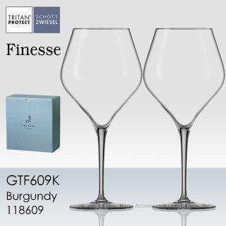 ショット・ツヴィーゼル フィネス ブルゴーニュ 2脚セット【正規品】 GTF609K-2
