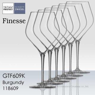 ショット・ツヴィーゼル フィネス ブルゴーニュ 6脚セット【正規品】 GTF609Kx6